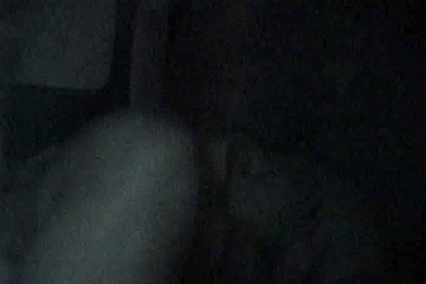 充血監督の深夜の運動会Vol.138 全裸 オマンコ無修正動画無料 22連発 4