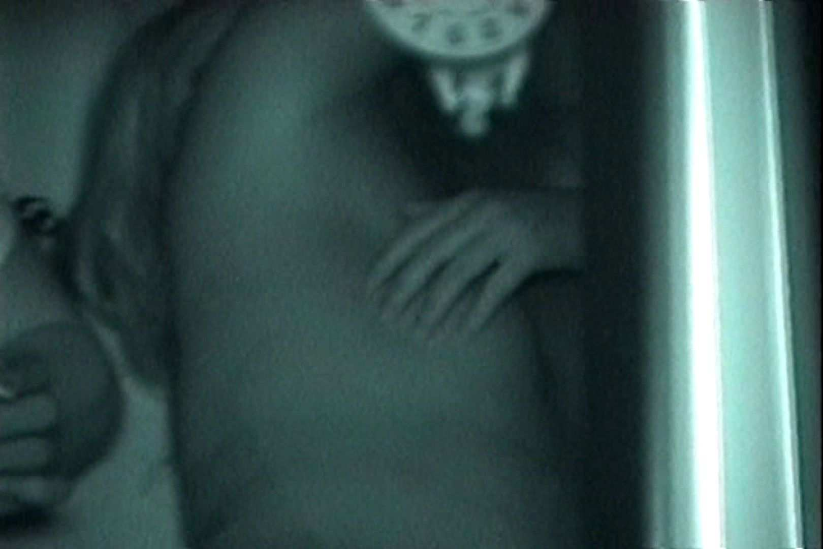 充血監督の深夜の運動会Vol.145 おっぱい   いやらしいOL  86連発 10