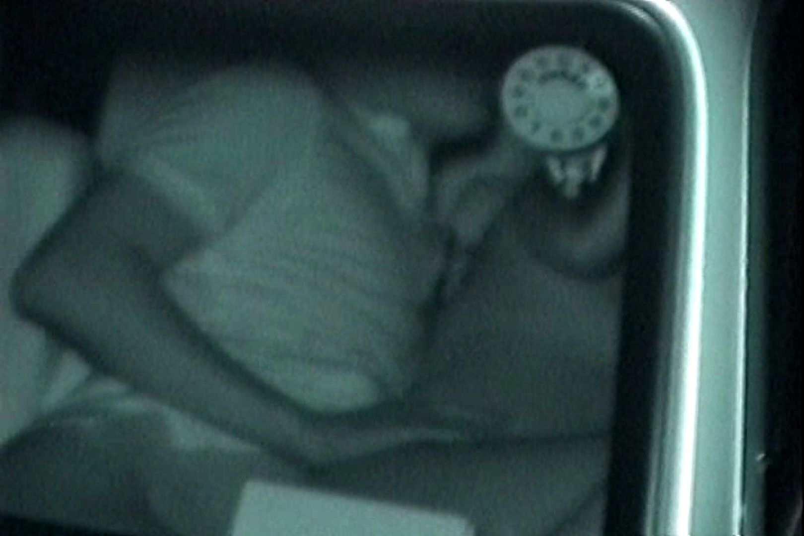 充血監督の深夜の運動会Vol.145 勃起 オメコ動画キャプチャ 86連発 80