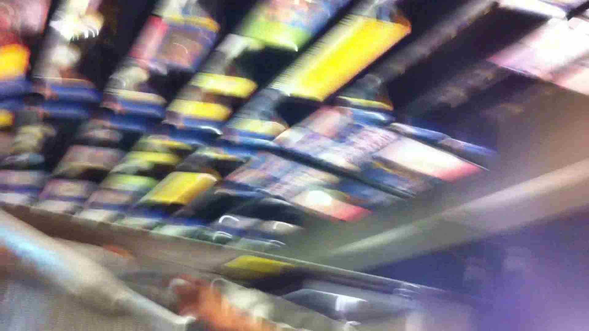 フルHD ショップ店員千人斬り! 大画面ノーカット完全版 vol.14 いやらしいOL おまんこ無修正動画無料 89連発 8