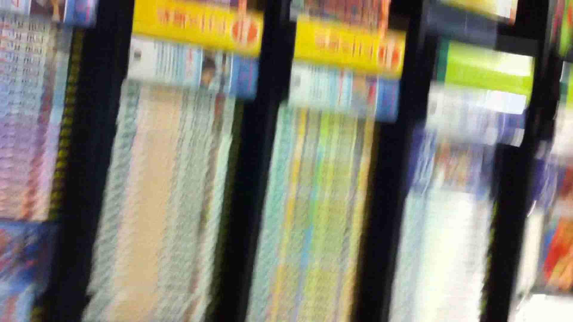 フルHD ショップ店員千人斬り! 大画面ノーカット完全版 vol.14 アイドル ワレメ無修正動画無料 89連発 11
