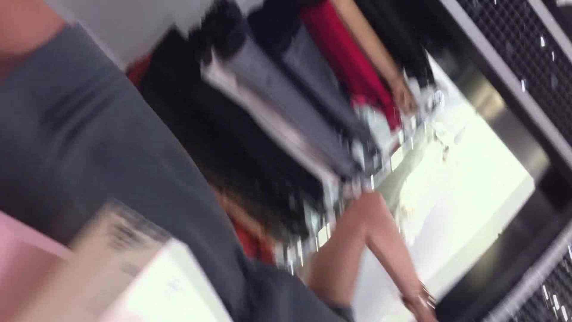 フルHD ショップ店員千人斬り! 大画面ノーカット完全版 vol.66 いやらしいOL 盗撮画像 59連発 16