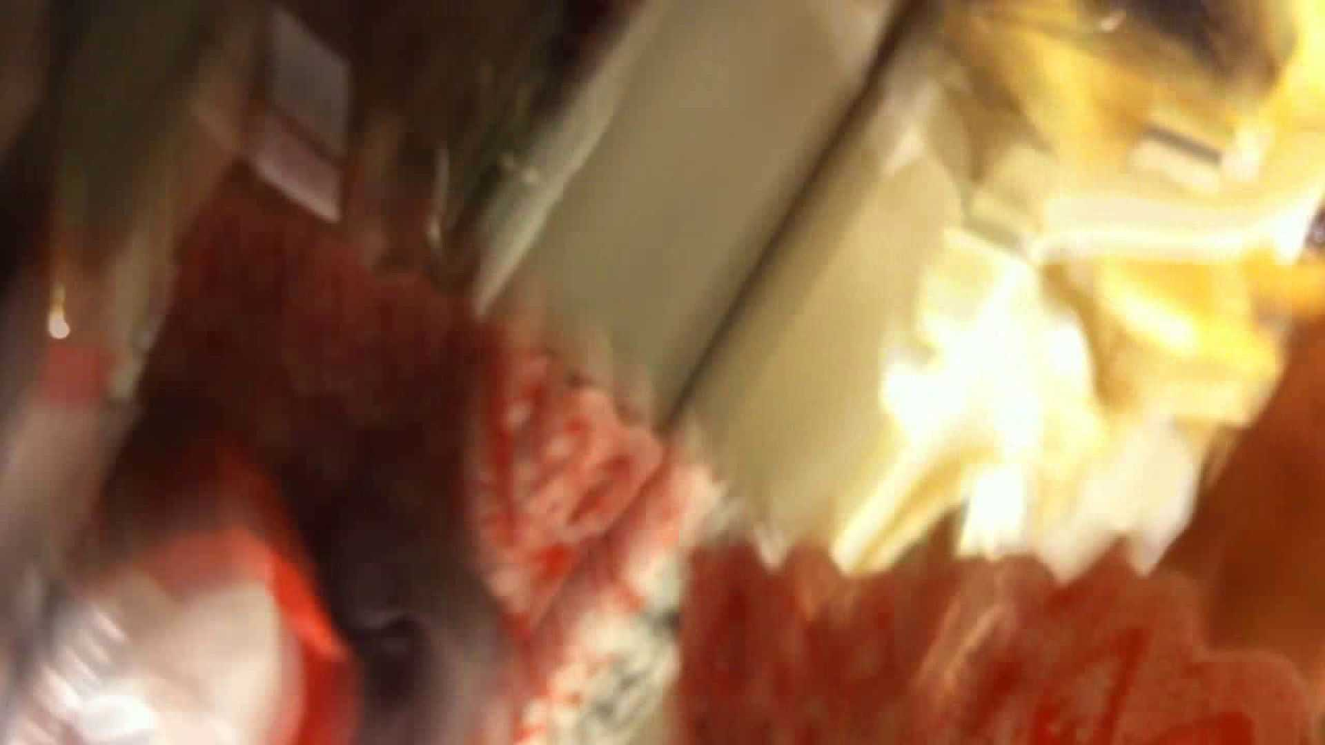 フルHD ショップ店員千人斬り! 大画面ノーカット完全版 vol.78 いやらしいOL 盗み撮り動画 45連発 37